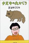 o-asahi28.jpg