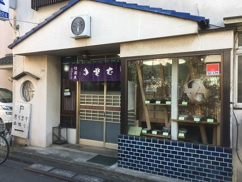 ogawa-shinanoya32.jpg