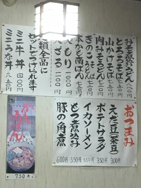 ogawa-shinanoya33.jpg
