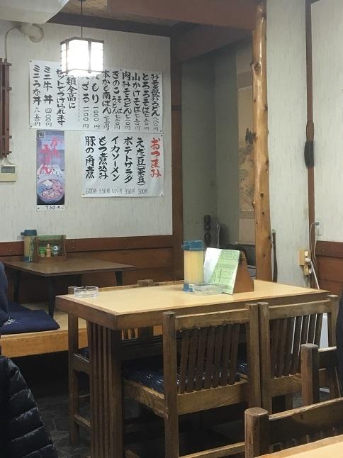 ogawa-shinanoya38.jpg