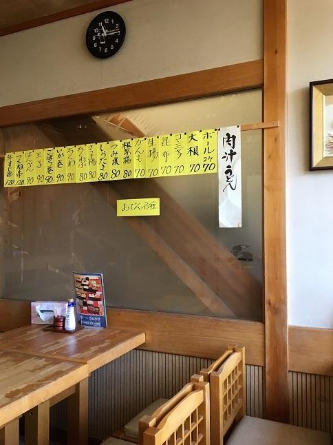 sanukiya40.jpg