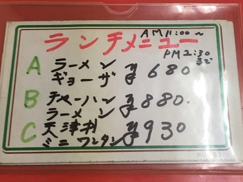 shinka-hanten24.jpg