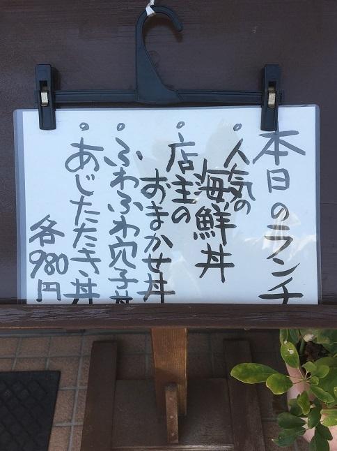 sushihatsu21.jpg