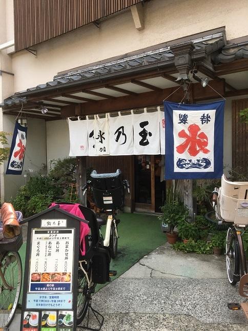 tamanozushi33.jpg