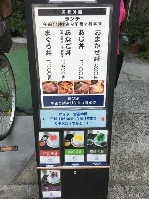 tamanozushi35.jpg