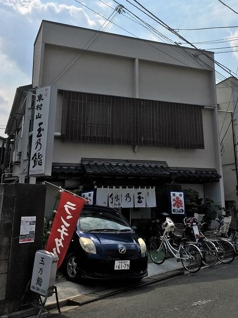 tamanozushi37.jpg