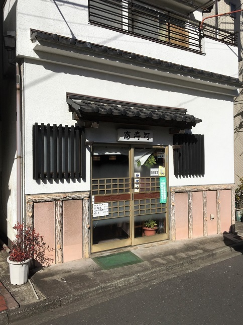 tomizushi1-21.jpg