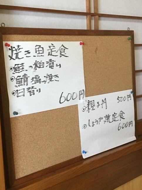 tomizushi2-33.jpg