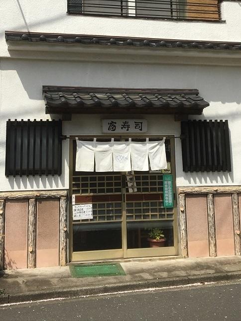 tomizushi2-38.jpg
