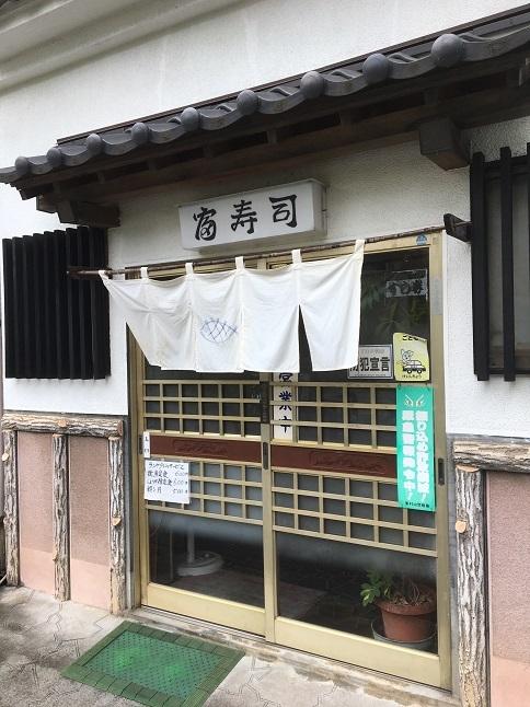 tomizushi3-31.jpg