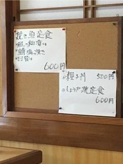 tomizushi3-37.jpg