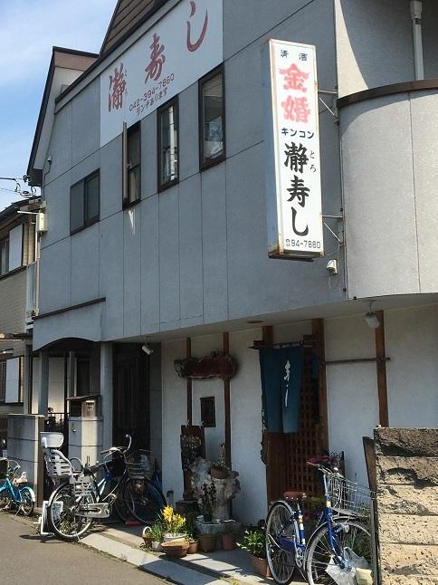 torozushi32.jpg