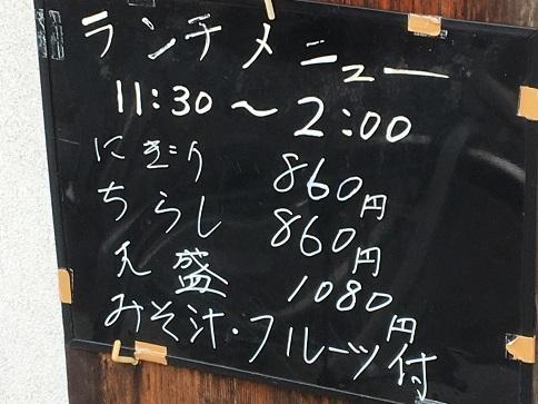 torozushi35.jpg