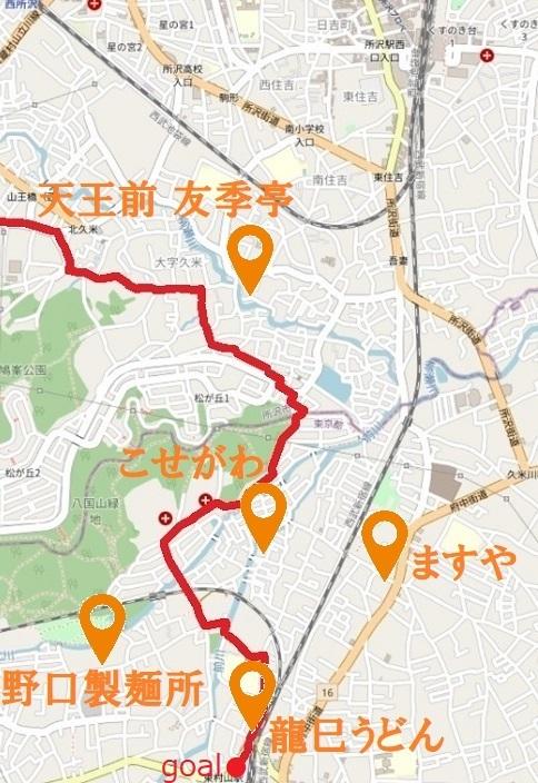 udonmap4-3.jpg