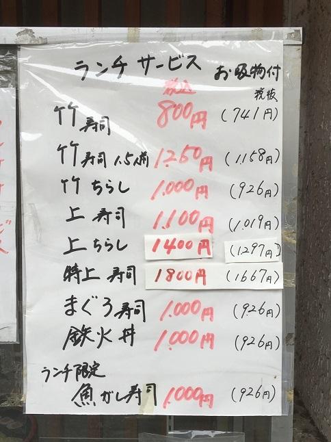 uogashizushi22.jpg