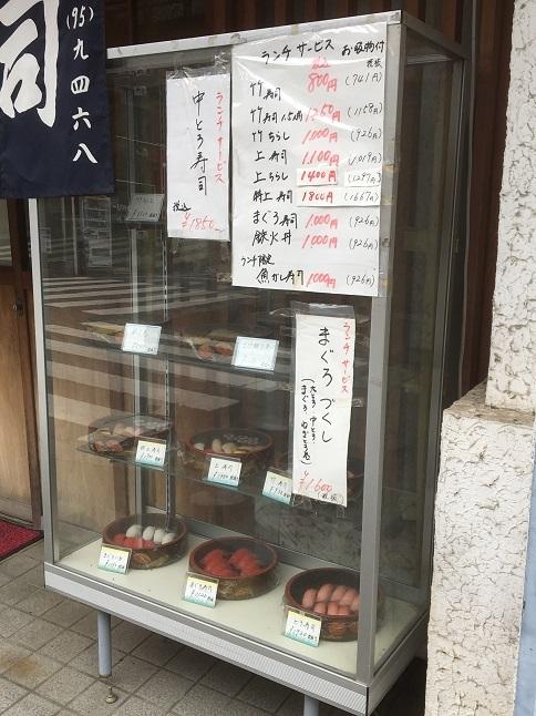 uogashizushi23.jpg