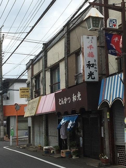 wako25.jpg