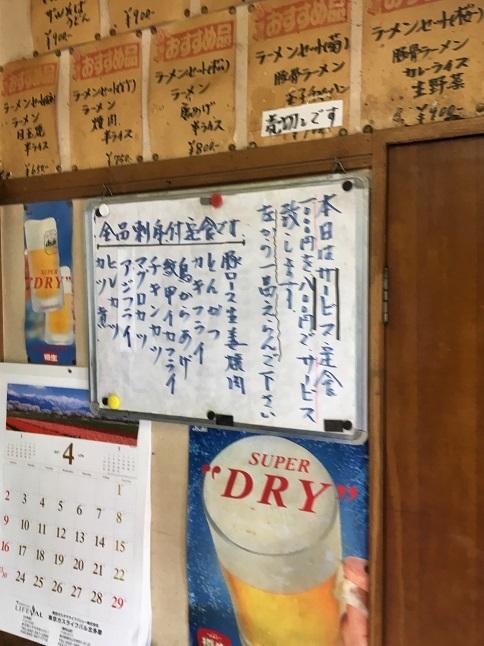 yagura36.jpg