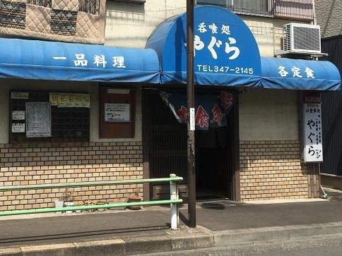 yagura39.jpg