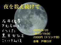 200620.jpg
