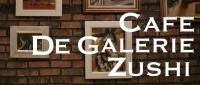 Cafe-de-Galerie.jpg