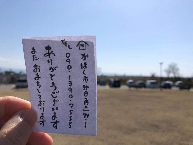 chiisanaohagi.jpg