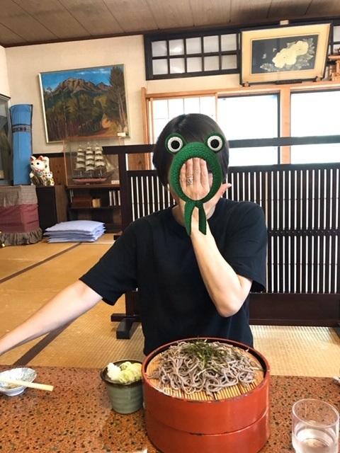 fumotoyachilyoro.jpg