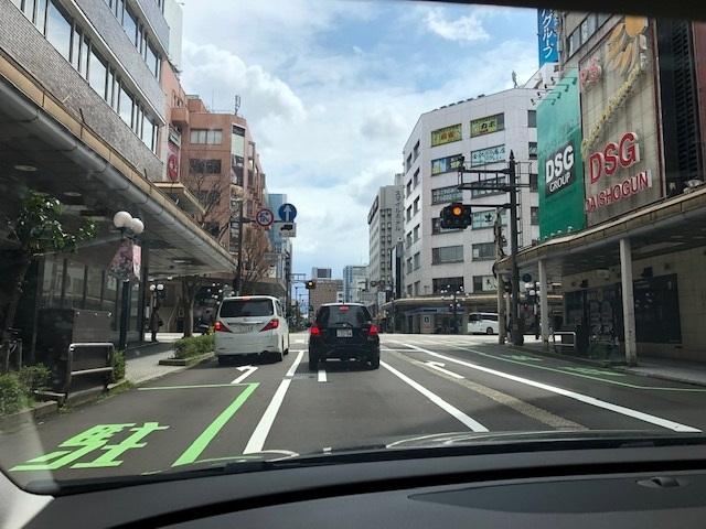 katamachigara.jpg