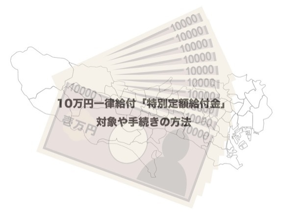 kyuufukin0420 (1)