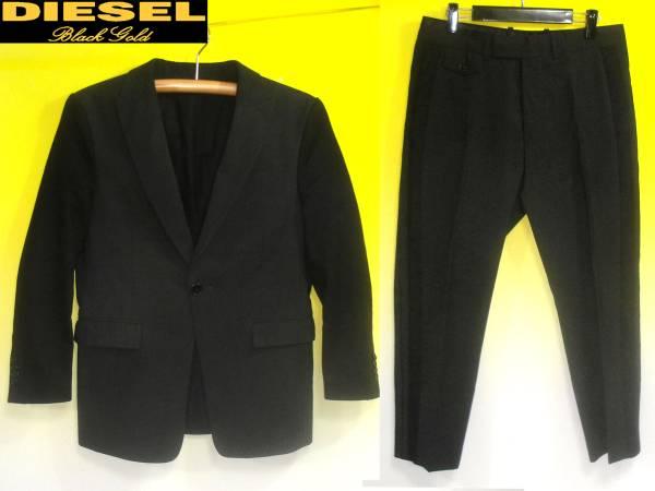 お買取り商品ディーゼルDIESELブラックゴールドBLACKGOLDセットアップレイヤードスーツ
