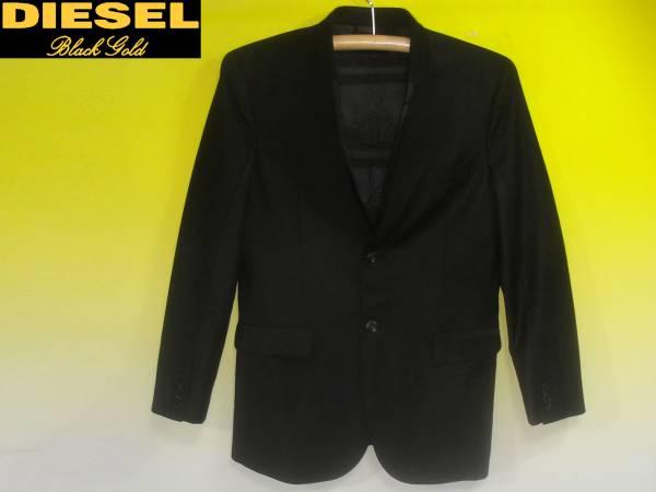 お買取り商品ディーゼルDIESEL BLACK GOLD ブラックゴールド テーラードジャケット