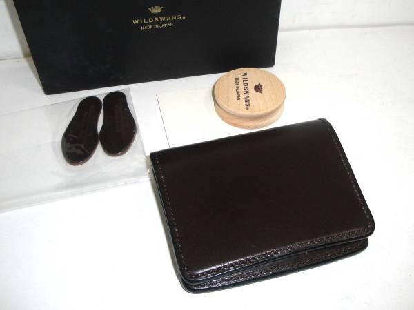 お買取り商品ワイルドスワンズWILDSWANS二つ折り財布ウォーカーWALKER 品番KF-003
