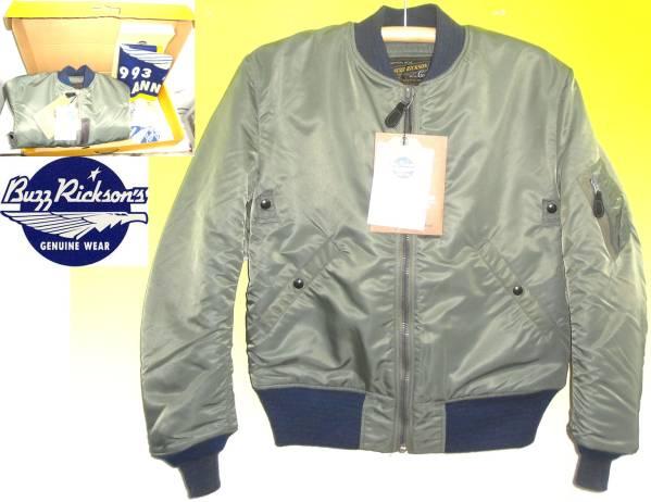 お買取商品バズリクソンズBUZZRICKSONSフライトジャケットBR12812 20周年記念 MA-1 スレンダーモデル