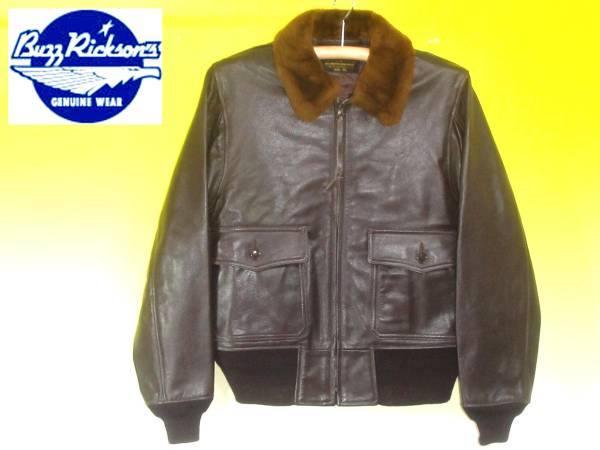 お買取商品バズリクソンズBUZZRICKSONSフライトジャケットG-1 品番BR80145