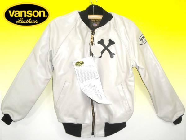 お買取商品バンソンVANSONバックドロップ別注バンソン9TJクロスボーン