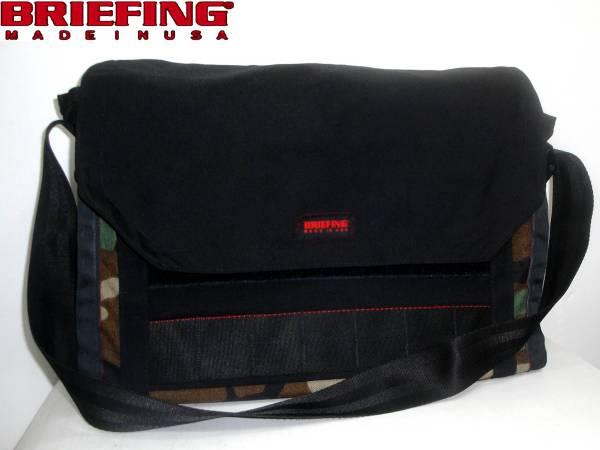 お買取商品ブリーフィングBRIEFINGフラップショルダーバッグバリスティックナイロン黒×カモ