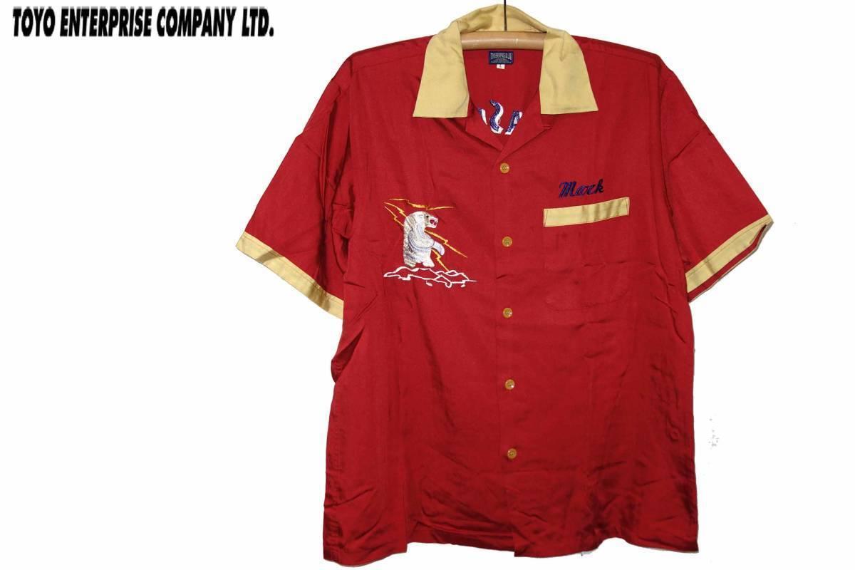 お買取商品テーラー東洋エンタープライズレーヨンボーリングシャツ赤アラスカLスカシャツ