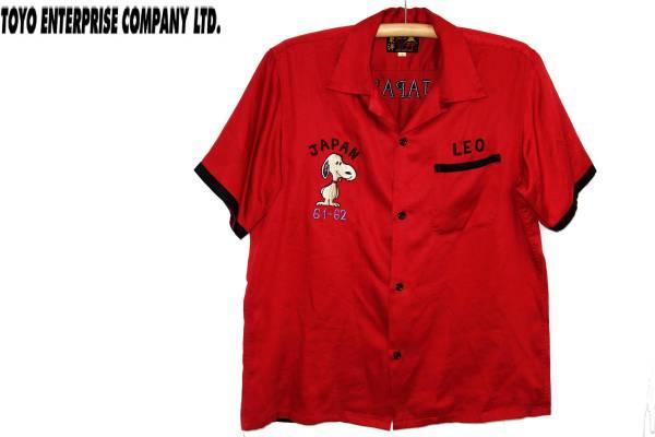 お買取商品テーラー東洋エンタープライズスヌーピースカシャツ赤LボーリングシャツTT37331