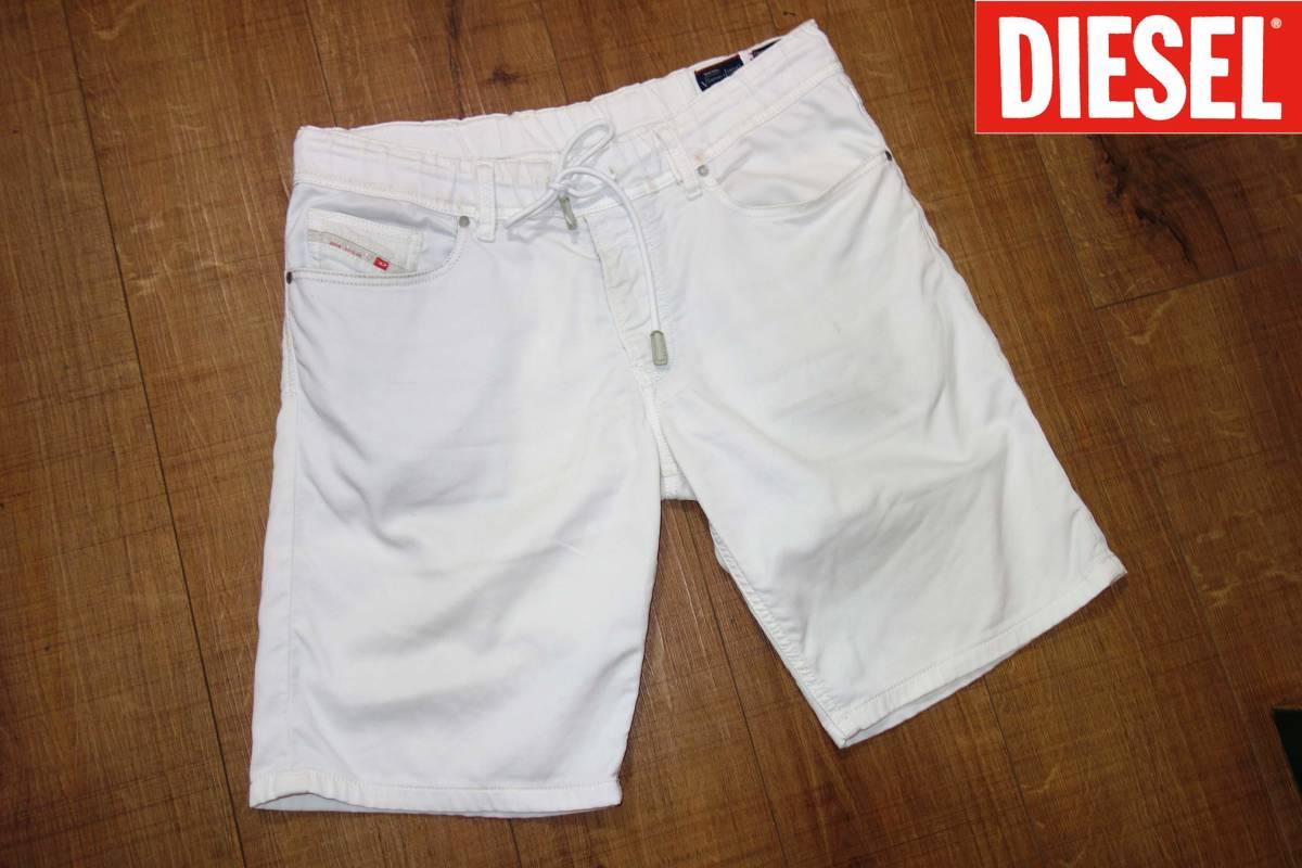 お買取り商品ディーゼルDIESELジョグジーンズショーツJOGG JEANS WAYKEESHORT30白デニムショートパンツ