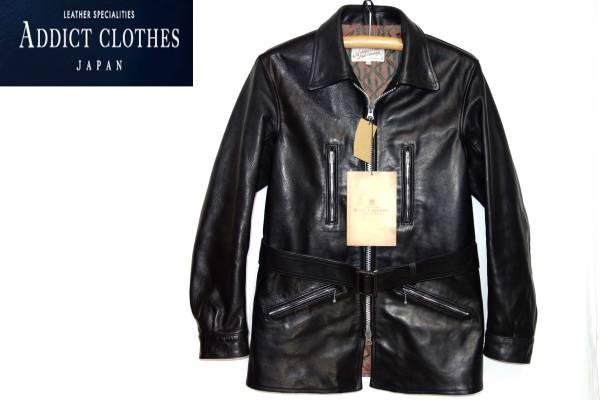お買取商品アディクトクローズADDICT CLOTHESカーコート BRITISH GREASER COAT 品番AD-18 ホースハイド