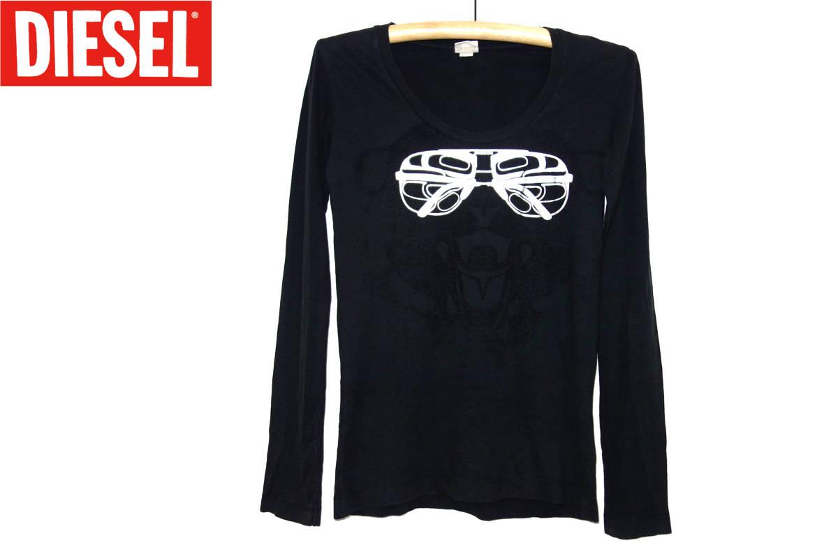 お買取り商品ディーゼルDIESEL長袖ロンTシャツ黒XSレディースメガネ