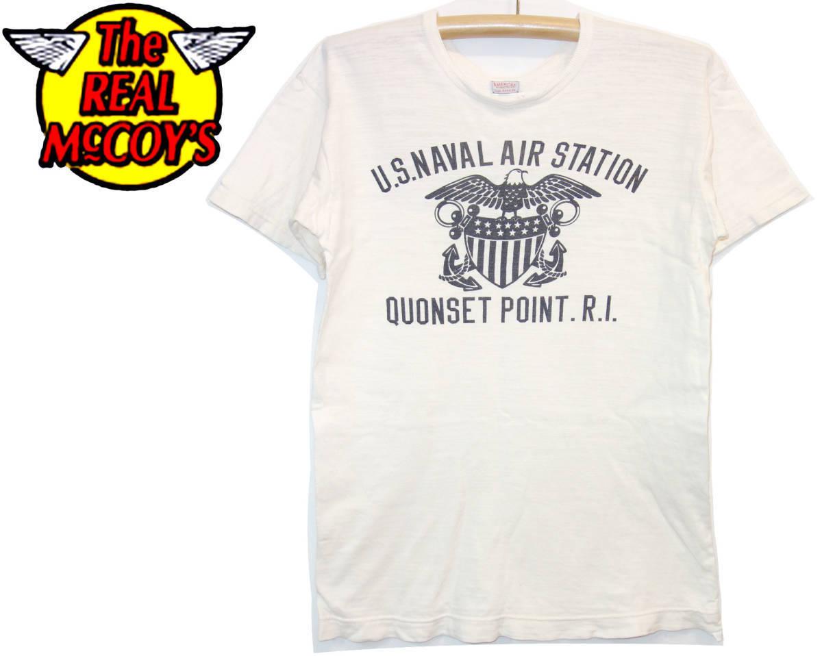 お買取り商品ザ・リアルマッコイズThe REAL McCOY'S半袖TシャツAMERICAN ATHLETIC CO LOS ANGELES 生成りL