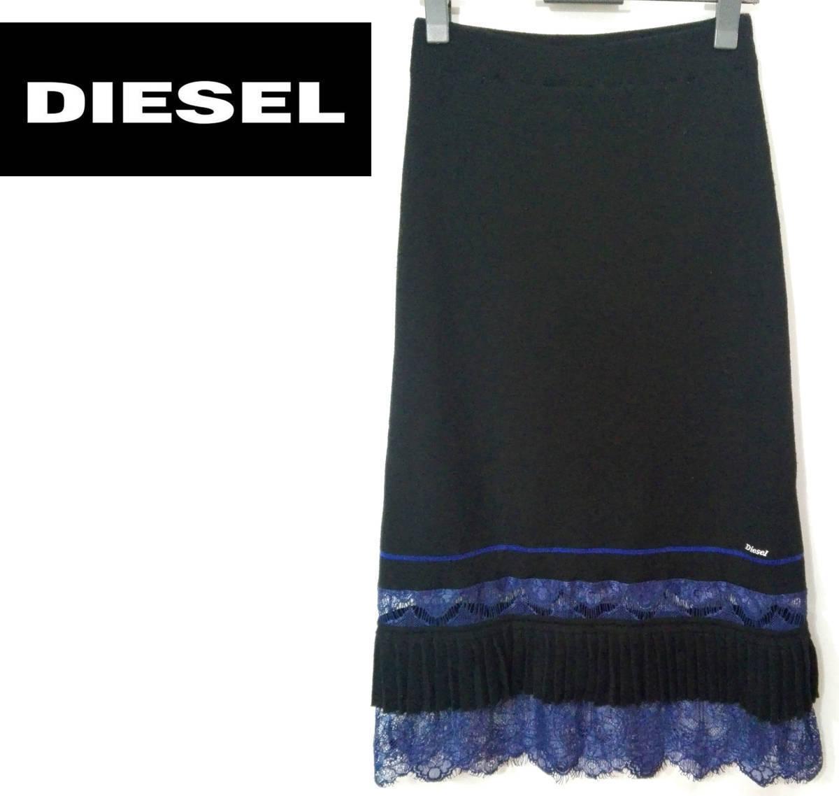 お買取り商品ディーゼルDIESEL30周年記念モデルスカート ウール×レース×プリーツ黒青XS