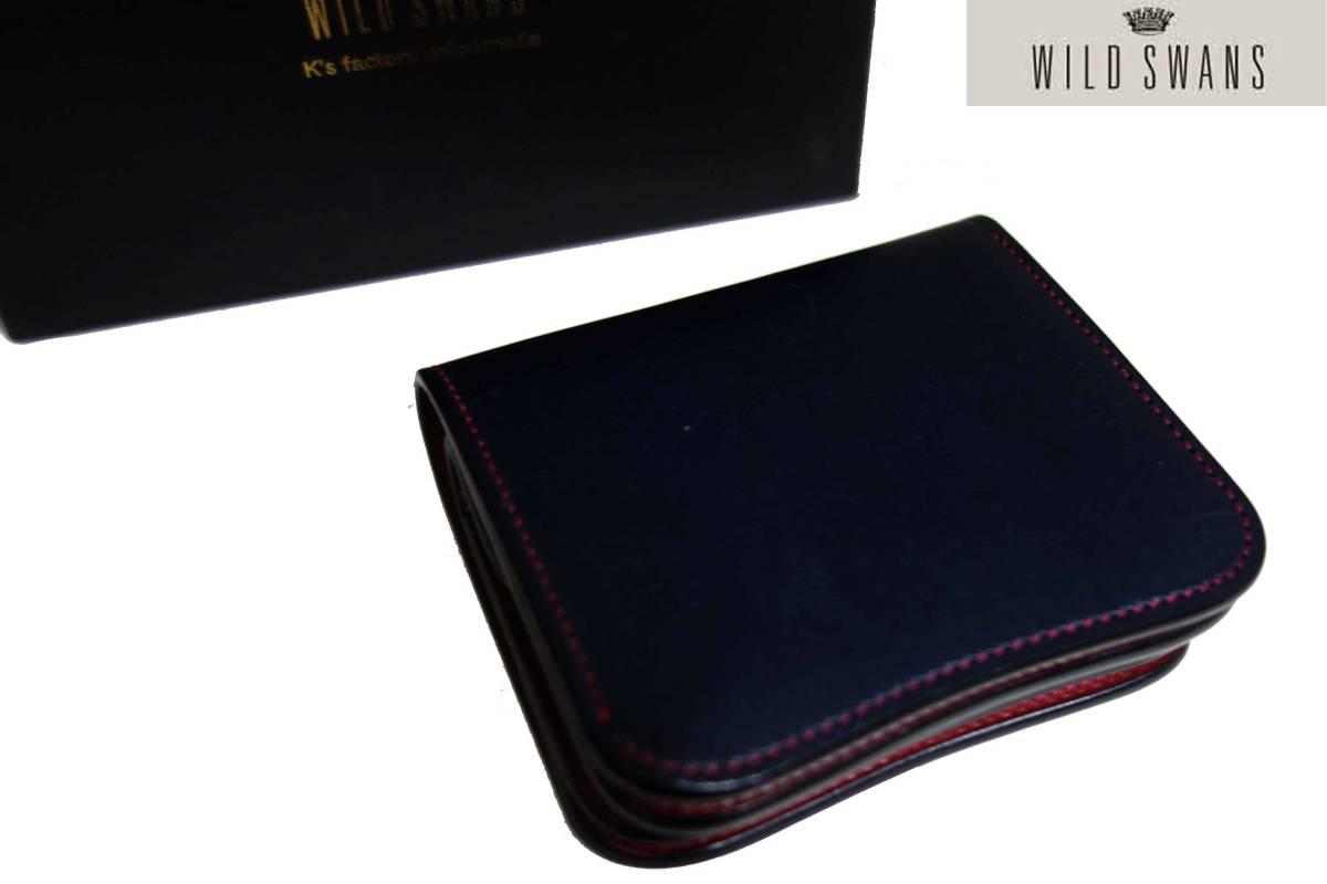 お買取り商品ワイルドスワンズWILDSWANS限定未使用スパンカー二つ折り財布ブッテーロレザー紺×バーガンディ