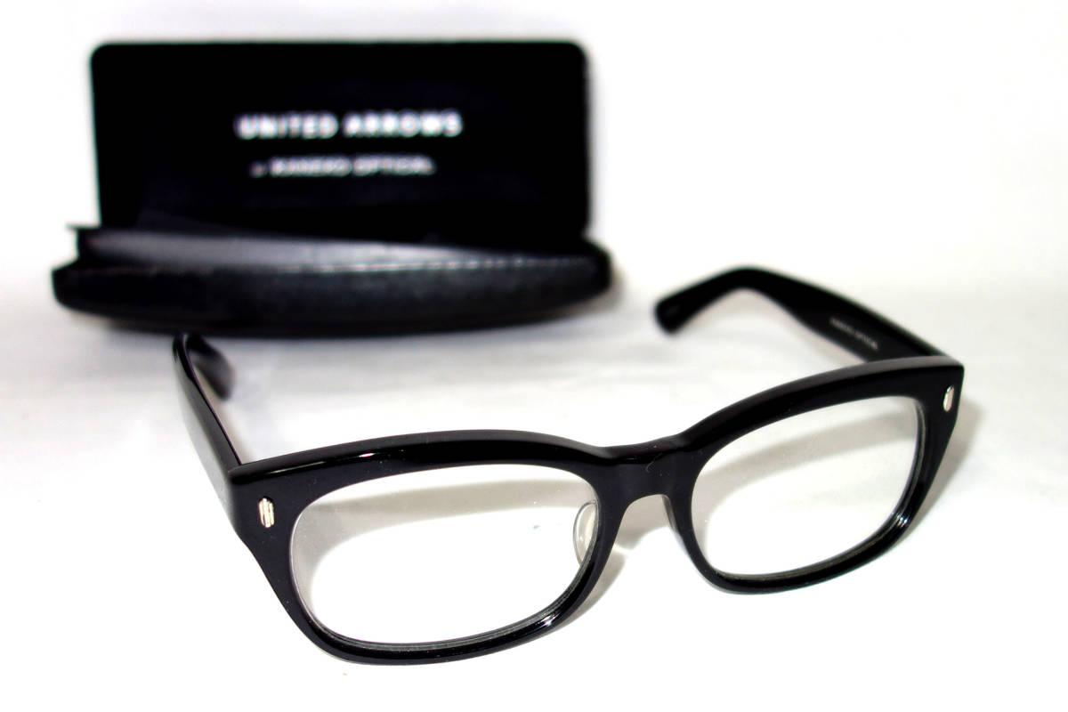 お買取商品金子眼鏡KANEKOOPTICAL×ユナイテッドアローズ セルロイドフルリム眼鏡