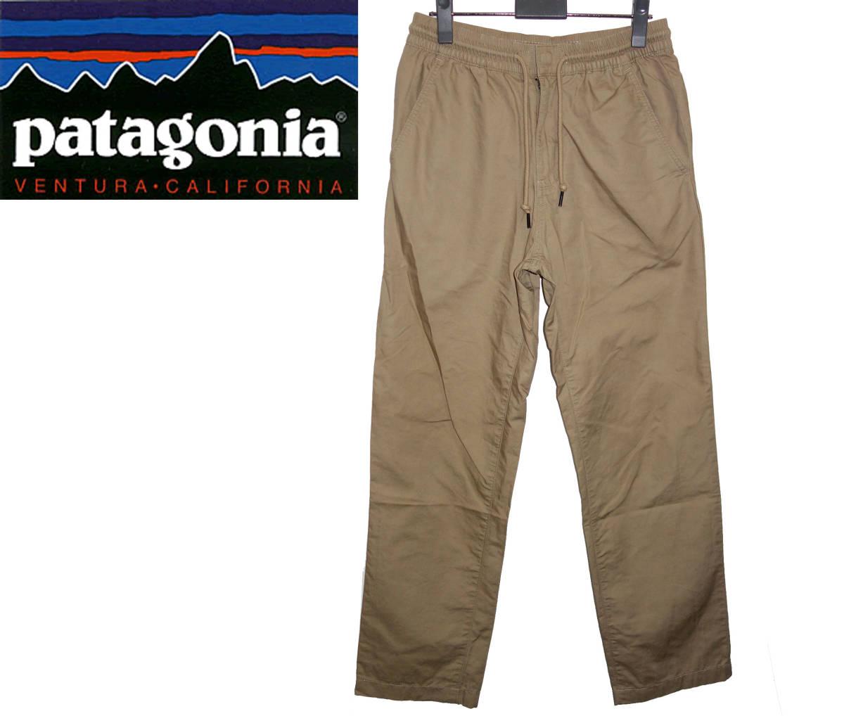 お買取商品パタゴニアPATAGONIA美品ライトウェイトオールウェアヘンプバレーパンツMens Lightweight All-Wear Hemp Volley PantsオーガニックコットンフェアトレードベージュXS