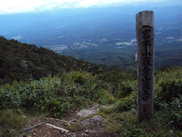 岩木山19
