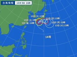 WM_TY-ASIA-V3_20201009-160000.jpg