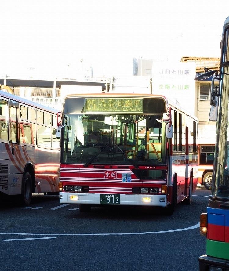 青いバス停Ⅱ 京阪バス 京滋地区ダイヤ改正④