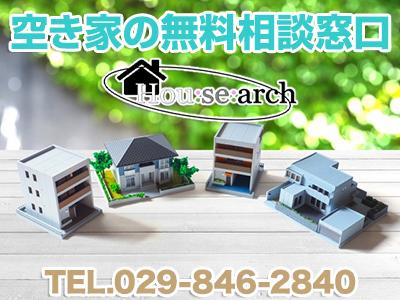 housearch01b.jpg
